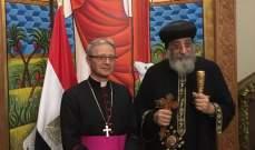وفد الهيئة البابوية بحث مع تواضروس الثاني في مصر اوجه التعاون
