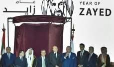 افتتاح دوار الشيخ زايد بالرملة البيضاء احتفالا بعيد الامارات