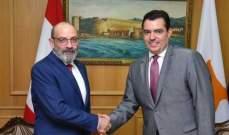 الصراف بحث مع نظيره القبرصي العلاقات الثنائية بين البلدين وسبل تعزيزها