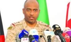 وسائل إعلام إسرائيلية: إبعاد نائب رئيس المخابرات السعودي خبر سيء لإسرائيل