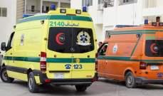 مقتل عامل وإصابة 9 في انفجار غباري بإحدى صوامع الغلال في طنطا بمصر