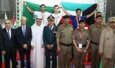 إقامة البطولة العربية العسكرية السابعة للتايكوندو والفريق اللبناني حلّ رابعا