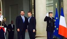 الأخبار: طائرة تابعة لآل الحريري انتقلت مساء أمس من بيروت الى باريس