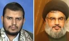 الحوثي شكر نصر الله على تضامنه مع شعب اليمن:رجل القول والفعل ومدرسة بإخلاصه