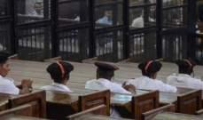 محكمة النقض المصرية تؤيد إعدام 13 شخصا أدينوا بالانتماء لجماعة متشددة
