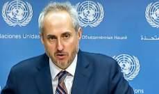 المتحدث باسم الأمين العام للأمم المتحدة: الوضع في ليبيا حاليا مقلق