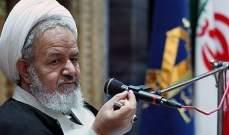 مسؤول ایراني: قواتنا المسلحة عقائدية ومجهزة بقدرات تسليحية وطنية