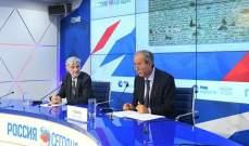 سفير المغرب لدى روسيا: نطمح لأن نكون الشريك الإقتصادي الأول لروسيا