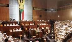 برلمان السودان صادق على موازنة 2019 بحجم إيرادات يزيد عن 3 مليار دولار