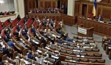 برلمان أوكرانيا حظر مشاركة رعايا روس بمراقبة الإنتخابات الرئاسية المقبلة