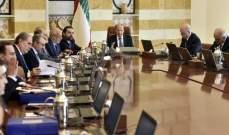 الموازنة اللبنانية شأن دولي؟