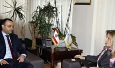 داود التقى سفيرة تشيلي وعرض معها الأوضاع العامة