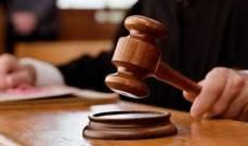 الأشغال الشاقة 3 سنوات بحق متهمين بجريمة قتل يوسف فرنجية وبيار إسحق في بصرما