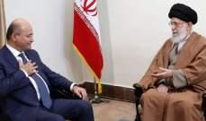 خامنئي التقى صالح: يجب مواجهة الأعداء الذين لا يريدون عراقا قويا وآمنا
