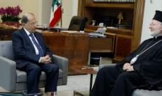 الرئيس عون استقبل مطران اميركا وكندا للروم الارثوذكس جوزيف زحلاوي