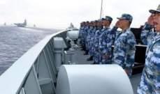 تدريبات عسكرية صينية قرب تايوان تثير قلقًا أميركيًا