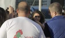 الحزب اللبناني الواعد يعلن إعادة أولى دفعات النازحين الى سوريا