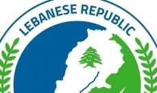 مصلحة الليطاني: وزير البيئة اقفل كافة المحافر والكسارات في جبال العيشية