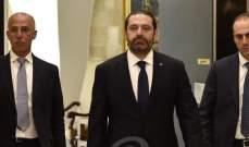 أزمة سياسية في البيت السنّي في لبنان
