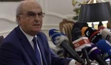lbc:المجلس الدستوري يدرس التقارير للطعون النيابية وعلامات استفهام بشأن بعض النتائج