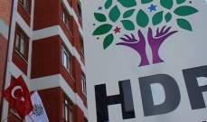 حزب الشعب الجمهوري: سيتم الإعلان رسميا عن فوز مرشحنا برئاسة بلدية إسطنبول