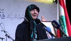 رباب الصدر: الحجاب هو الحصانة والمنعة للفتاة المسلمة