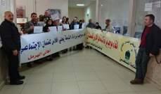 موظفو الضمان الإجتماعي في بعلبك اعتصموا احتجاجا على موازنة 2018