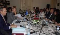 إجتماع مشترك بين لبنان والإتحاد الأوروبي حول حقوق الانسان والديمقراطية والحكم الرشيد
