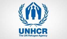 الأمم المتحدة: وفاة أكثر من 2000 مهاجر في البحر المتوسط منذ كانون الثاني