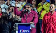 فوز الرئيس المنتهية ولايته نيكولاس مادورو بولاية ثانية بالانتخابات بفنزويلا