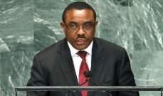 رئيس وزراء إثيوبيا وصل إلى مصر لرئاسة اجتماع اللجنة المشتركة بين البلدين