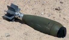 النشرة: ارتفاع حصيلة القتلى جراء سقوط القذائف على احياء دمشق الى 8