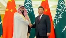 ولي العهد السعودي التقى رئيس الصين: الفرص المستقبلية بين بلدينا كبيرة جدا