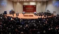 البرلمان العراقي يؤجل جلسة بحث التشكيلة الحكومية إلى الأسبوع المقبل