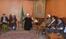 الشيخ قبلان:إيران مستهدفة من الإرهاب التكفيري وعلى المسلمين الإلتفاف حولها