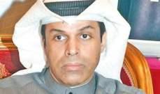 """وزير النفط بالكويت: الإنتاج النفطي في """"المنطقة المقسومة"""" سيعود قريبًا"""