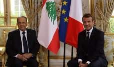 عون بلا «نفط» أو «مال» يُستقبل كالملوك في فرنسا..