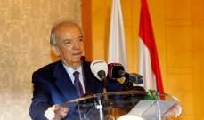 حماده افتتح معرض ومؤتمر باكاف للجامعات في اسطنبول