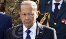 عكاظ: عون وحلفاؤه هم من يدفعون لبنان إلى الهاوية بممارساتهم وتحيزاتهم