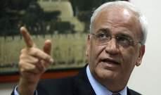 عريقات يطالب التشيك بالتزام القانون الدولي بشأن القدس