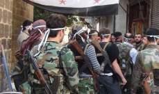 """إشتباكات بين مسلحي """"الجيش الحر"""" فيما بينهم في عفرين"""