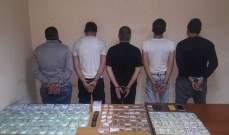 قوى الأمن: توقيف مروج ومتعاطين وضبط كمية من المخدرات بحوزتهم