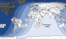 """""""قمر دموي"""" يظهر غدا في أطول خسوف للقمر في القرن الحادي والعشرين"""