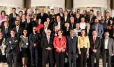 انتخاب قمرالدين نائبا لرئيس منظمة المدن المتوسطية