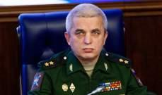 مسؤول روسي: أكثر من 1.5 مليون لاجئ سوري عادوا إلى وطنهم