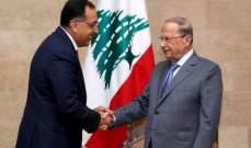 الرئيس عون التقى رئيس الحكومة المصرية مصطفى مدبولي