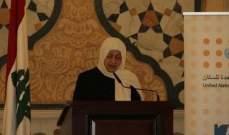 بهية الحريري: صيدا ستبقى منطلقا للأمل والاستقرار في كل لبنان