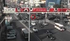 التحكم المروري: تعطل مركبة على أوتوستراد نهر الموت وحركة المرور كثيفة