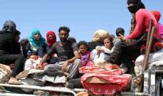 دفاع روسيا: عودة 98 لاجئا من لبنان إلى سوريا خلال الـ24 ساعة الأخيرة