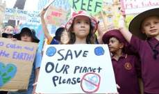 طلاب أستراليا ونيوزيلندا يبدأون إضرابا عالميا احتجاجا على تغير المناخ